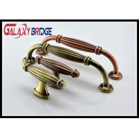 Anti Copper Arched Furniture Handles And Knobs Roma Design Zinc Furniture Fittings Accessories Manufactures
