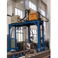 Buy cheap electric transmission pole automatic gantry welding machine-Pipe making machine from wholesalers