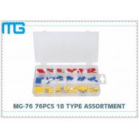 MG - 76 76 Pcs Automotive Wire Connector Kit RV SV FDD Quick Disconects 18 Types Manufactures