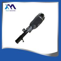 New Model front rubber air shock absorber for landrover L2012885 2002-2010 YEAR Manufactures