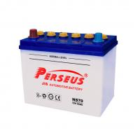 Dry Charged Car Battery - NS70/NS70L/12V65ah Manufactures