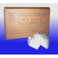 China Hyper Dispersant for Coating F-3 on sale