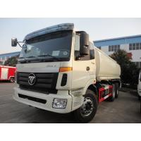 16-20m3 FOTON water tank truck price competitive, water tanker truck for sales . Manufactures
