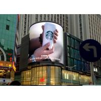 1/2 Scan Mode Outdoor p10 SMD3535 Waterproof Full Color Curved LED Screen Billboard for Advertising Manufactures