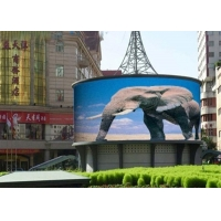 Large Curved SMD3535 P6 Outdoor Digital Advertising Screens Manufactures