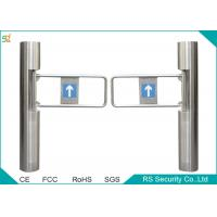 Supermatic Automatic Intelligent BI Direction Swing Gate Hign 980mm Manufactures