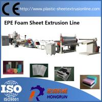 EPE foam sheet extrusion line , polyethylene foam sheet extruder with CE and ISO9001 Certification Manufactures