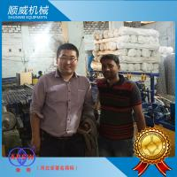 3m Width Chain Link Fence Weaving Machine Computer Numerical Control System Manufactures
