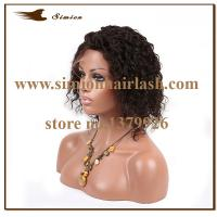 China stocks fast ship popular star brazilian virgin natural color nice curly lace front wig afro curly short lace front wig on sale