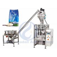 Automatic Vertical Podwer Form Fill Seal Machine , Flavour Powder Packaging , Stainless Steel Manufactures