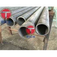 Din2391 Seamless Precision Steel Tube For Mechanical / Automotive Engineering Manufactures