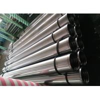 Induction Hardened Hollow Round Bar With High Tensile Strength For Machinery Industry Size 6mm - 250mm Manufactures