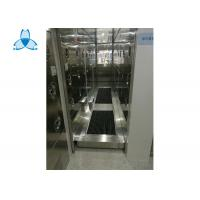 Air Shower Sole Cleaning Machine CE/ROHS Certificate For University Laboratory Manufactures
