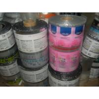 Quality Food Grade Plastic Printed Plastic Film Roll For Nuts , Tea , Rice , Bread for sale