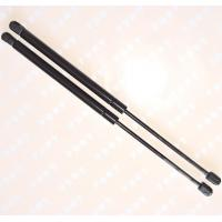 FOR SUBARU JUSTY MK4 HATCHBACK 2007- REAR TAILGATE BOOT TRUNK GAS STRUTS SUPPORT Manufactures
