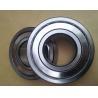 Buy cheap Z1V1 Z2V2 Z3V3 C3 C5 C2 Stainless Steel Ball Bearings 25*62*17MM from wholesalers