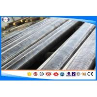 Heat Treatment Forged Steel Bar SCM445 / 50CrMo4 / Din 1.7228 / 4145 Alloy Steel Manufactures