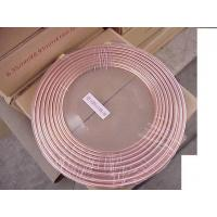 Pancake Coils (Catalog:Copper Tube,Copper Tubes,Copper Pipe,Copper Pipes) Manufactures