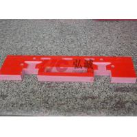 DIN 5510 Certification GPO3  Red Laminate Sheet , Fiberglass Plate Sheet Manufactures