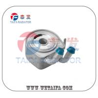 China 1S7E6A642CC FORD Mondeo Oil Cooler Replacement For FORD 2.5 V6 ST24 / VOLVO on sale