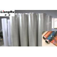 Buy cheap 99.99% Purity Nickel Balls Rotary Screen Printing With Orderliness And Accurate from wholesalers