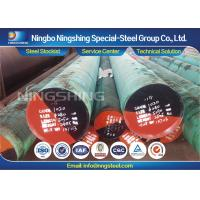 AISI 1020 Alloy Steel Round Bar , Forged / Hot Rolled Carbon Steel Manufactures