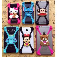 General universal silicone mobile phone case Cute cartoon figures borders following Manufactures