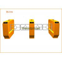 IP54 RS485 Supermarket Swing Gate Electronic Security IR Sensor Rotary System Manufactures