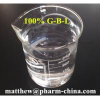 Sell 100% Real GBL Gamma Butyrolactone Wheel Cleaner Safe Shipment Manufactures