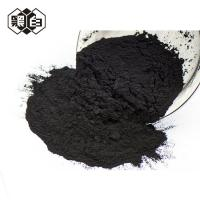 Food Dye Chemical Industry Activated Wood Carbon , PH 4-11 Hardwood Activated Charcoal Manufactures