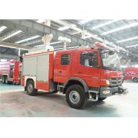 Multi Functional Emergency Rescue Vehicle 4500mm Wheelbase With Lift Lighting System Manufactures