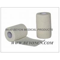 Lite EAB Elastic Adhesive Bandage Hand Tearable Zinc Oxide Adhesive for Sports Manufactures