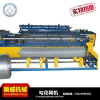 5.5KW Power Fully Automatic Barbed Wire Machine Weaving Diameter 3.0mm Manufactures