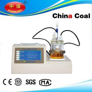 China Trace moisture analyzer chinacoal02 on sale