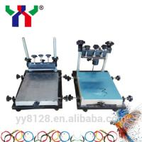 hotsale single color silk screen printer for paper Manufactures