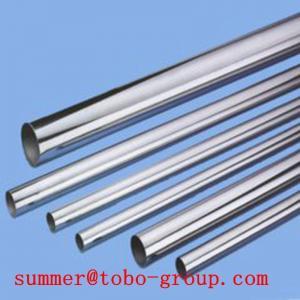 C70600 C71500 C71640 copper nickel tube cuni 90/10 copper pipe