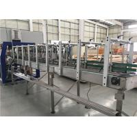 Outer Can Packaging Machine Auto Film Wrapping Machine 0.6Mpa - 0.8Mpa Manufactures