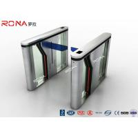 Drop Arm Electronic Barrier Gates Two Door / Way Assemble Access Control Manufactures