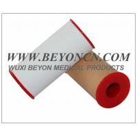 Zinc Oxide Plaster Cotton Adhesive Tape Rigid Tape with plastic shell pack Manufactures