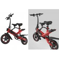 Lightweight Small Electric Bike , Folding Road Bike Environmentally Friendly Manufactures