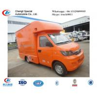 Quality 2017s mew CLW brand mobile food vending trucks for sale, China supplier and manufacturer of mobile kitchen vehicle for sale