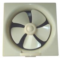 GL series tunnel ventilation fan with high quality SS blade Manufactures