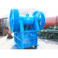 Quality 6Kw - 15Kw Deep Cavity Jaw Crusher Machine For Limestone Production Line PE 250 for sale