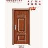 Buy cheap Galvanized Steel Door Panel Home Steel Security Doors , Steel Interior Doors from wholesalers