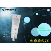 Outdoor All In One Solar LED Street Light With Camera 7M Mounting Height Manufactures