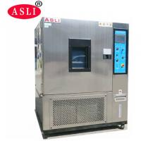 Buy cheap Speed Rate Min.1.5℃-20℃ per minuteWith Paint Coated.Environment Temperature Humidity Chamber For High-Low Cyclic Test from wholesalers