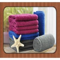 China manufacturer factory customized Plain Dyed Cotton Towel bath towel Manufactures