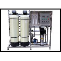 Fiber Glass Pre - Treatment Filter Reverse Osmosis Water Purification Machine 1T/H With Automatic Control Manufactures