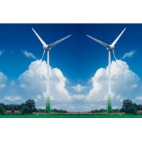 KVCY Wind Power Shielded Control Cable Manufactures