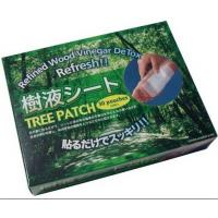 China natural cleasing detox foot pads Herbal privet label OEM product Detox Foot Patch on sale